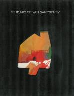 The art of Ivan Gantschev