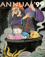 Bologna Annual '99 fiction