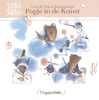 E-book, Popje in de kunst