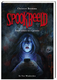E-book, Spookbeeld