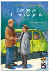 E-book, Een geluk bij een ongeluk