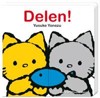 Flapjesboek, Delen!