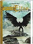 E-book, Het Huis Elfae: Een duister gilde